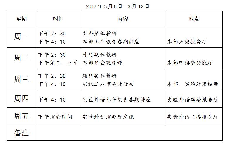 QQ图片20170306224019.png