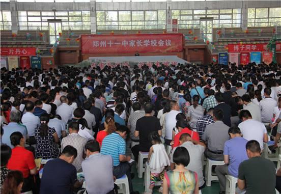 http://zz11z.zzedu.net.cn/images/xydt/2016/09/12/FB8BFB0A9C272F595B0B9EF906389CE1.jpg