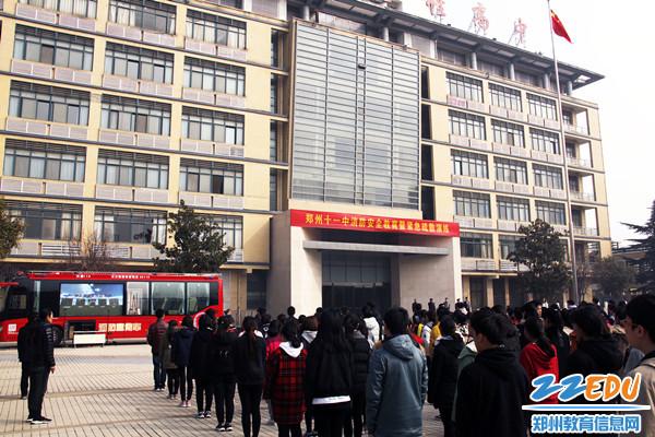 郑州4008.com云顶集团举行消防安全教育暨紧急疏散演练活动_