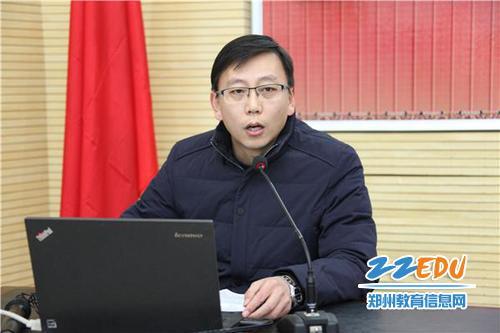 物理组魏强老师发言