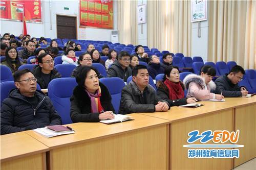 云顶集团4008领导出席会议
