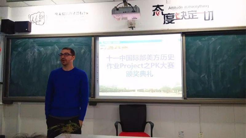 外教老师总结_副本.jpg